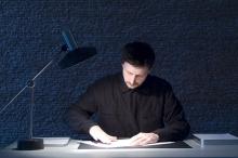 Julien Maire: digit