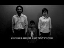 One Future von Tan Chui Mui, Teil des Film- & Videoprogramm von transmediale 2018 face value