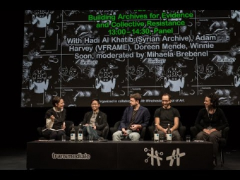 transmediale 2019   Building Archives for Evidence and Collective Resistance