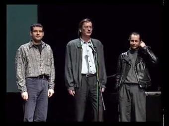 VideoFest '95   Multimedia 3: CD-ROM (Excerpt)