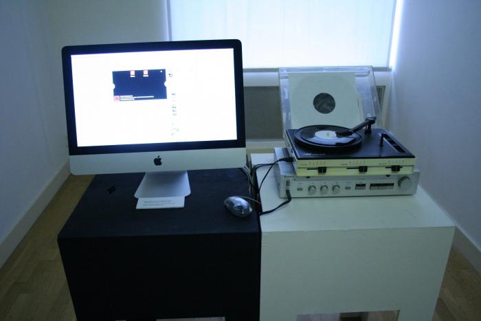 JODI audioswap5, Courtesy of the Netherlands Media Art Institute