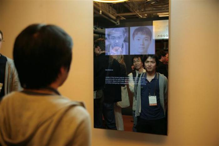 Mirror Piece @ NABI art center