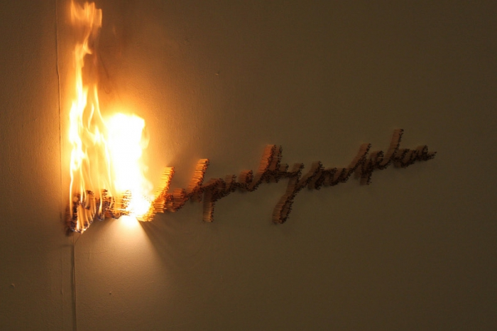 (Image: Ben Woodeson. One Shot Pretty Sculpture. Matches and random timer, 2011)