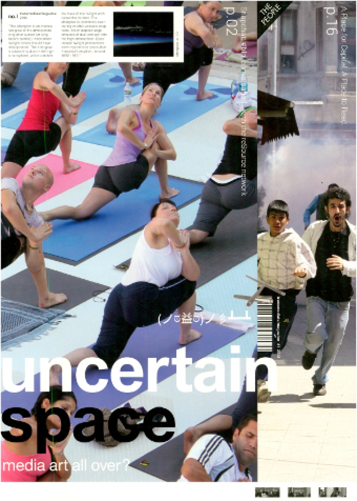 "Cover transmediale/magazine #1 ""uncertain space"", 2013."